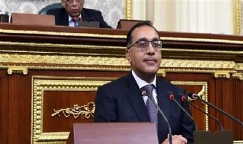 Egypt Today Latest News مصر اليوم