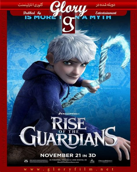 Rise-of-the-Guardians-cover-1
